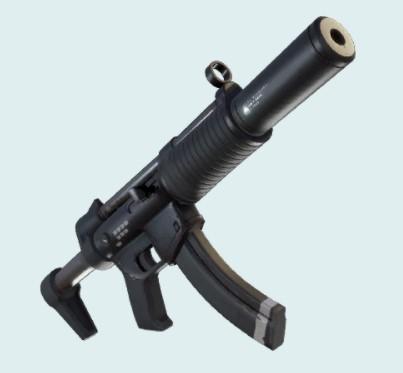 Suppressed Submachine Gun fortnite